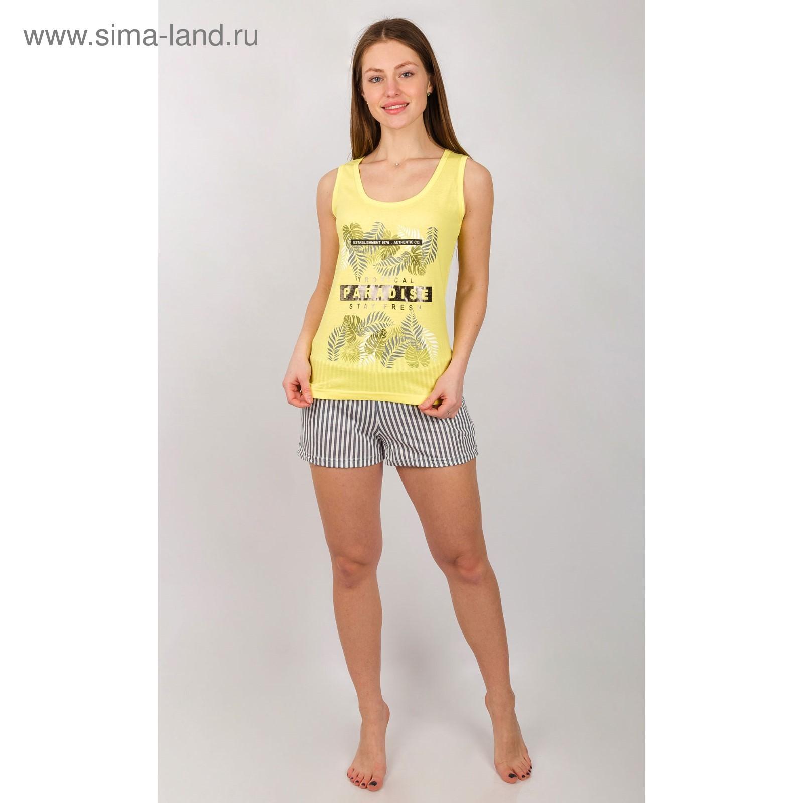 d1c20699340bc Комплект женский (майка,шорты), цвет МИКС, р-р 52 (4250979) - Купить ...