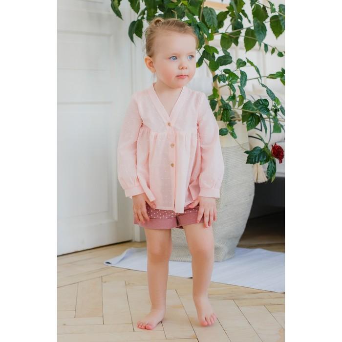 Шорты для девочки MINAKU, рост 116 см, цвет розовый