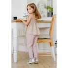 Брюки с поясом для девочки MINAKU, рост 104 см, цвет розовый - фото 105571625