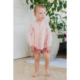 Блузка для девочки MINAKU, рост 104 см, цвет розовый