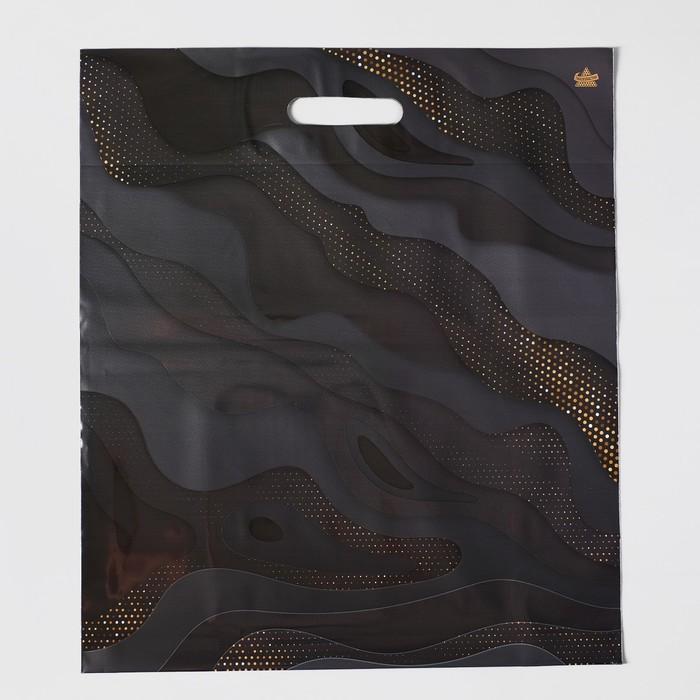 """Пакет """"Перфекто мун"""", полиэтиленовый с вырубной ручкой, 42 х 48 см, 90 мкм - фото 308983564"""