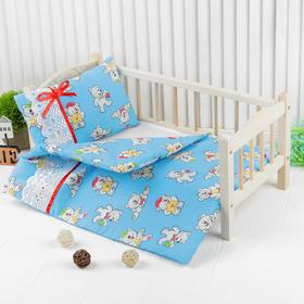 Постельное бельё для кукол «Мишки», простынь, одеяло, подушка, цвет голубой