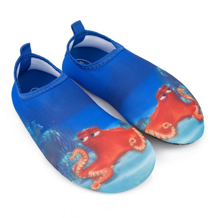 Туфли для активного отдыха детские арт. DNK10033-04 (голубой) (р. 32/33)