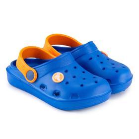 Сабо детские, цвет голубой, размер 24