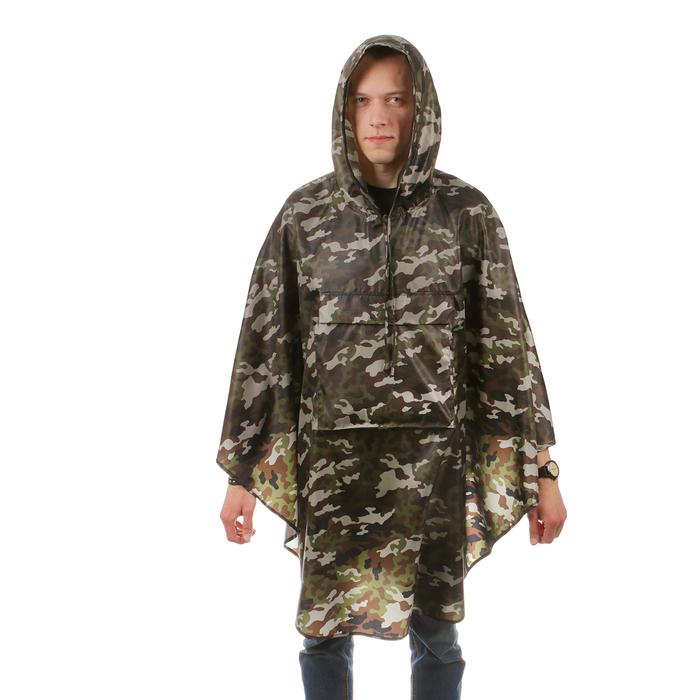 Плащ-дождевик с карманом, взрослый, камуфляж, длина 100 см