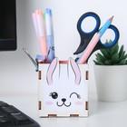 """Organizer for stationery """"Bunny"""" 70 x 65 x 65 mm"""