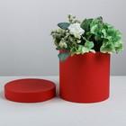 Подарочная коробка круглая «Ализарин красный», 20 × 20 × 20 см