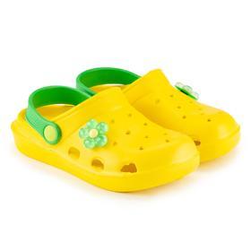 Сабо детские, цвет жёлтый, размер 24