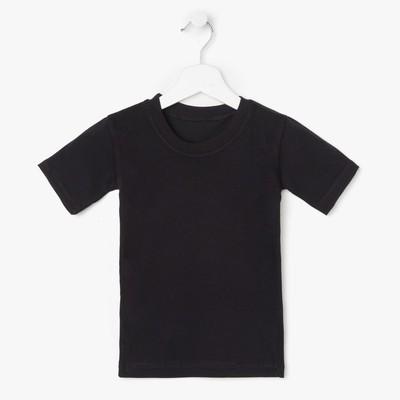 Футболка детская, цвет черный, рост 110 (5 лет)