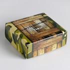 """Коробка сборная крышка-дно без окна, """"Стратегический запас"""", 14,5 х 14,5 х 6 см"""