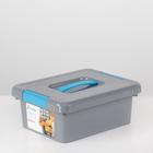 Контейнер для хранения 3 л Mechanic, с ручкой, 6 вставок, цвет серо-голубой - фото 243068361