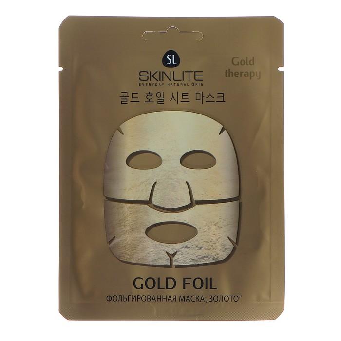 """Маска для лица фольгированная Skinlite """"Золото"""", 32 г"""