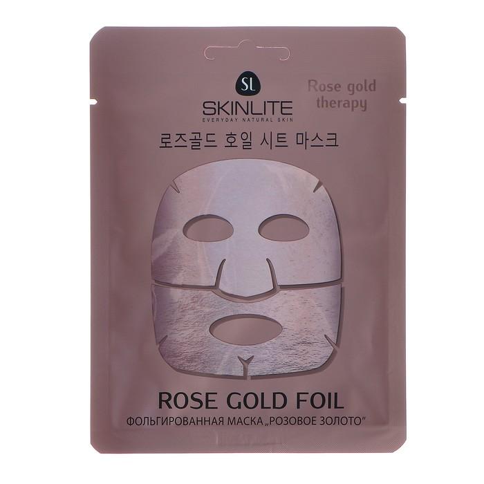 """Маска для лица фольгированная Skinlite """"Розовое золото"""", 32 г"""