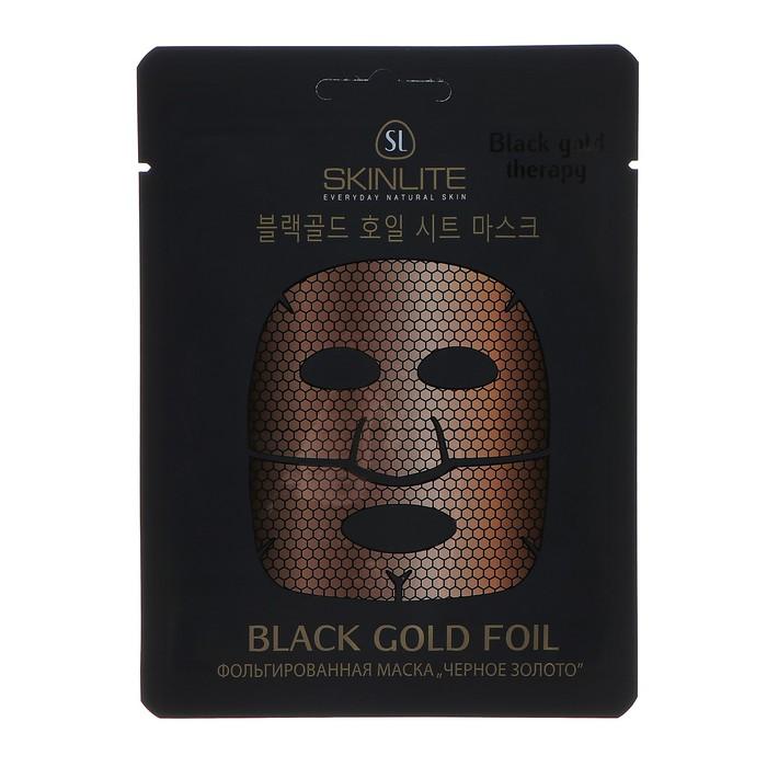 """Маска для лица фольгированная Skinlite  """"Черное золото"""", 32 г"""