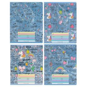 Тетрадь 12 листов в клетку Secrets girls, мелованный картон, блёстки, блок офсет, МИКС