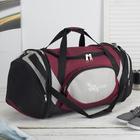 Сумка дорожная, отдел на молнии, 3 наружных кармана, длинный ремень, цвет чёрный/бордовый/серый