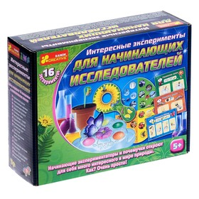 Набор для опытов «Интересные эксперименты для начинающих исследователей»