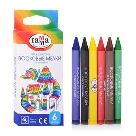 Wax crayons 6 colors