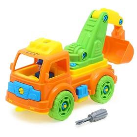 Car-constructor