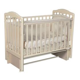Кроватка детская Helen 2, автостенка, универсальный маятник, цвет слоновая кость