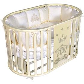 Кроватка-трансформер 6 в 1 Sofia 2 «Корона», универсальный маятник, круглая/овальная, цвет слоновая кость