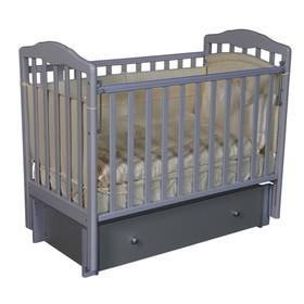 Кроватка детская Helen 3, автостенка, универсальный маятник, закрытый ящик, цвет серый