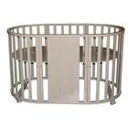 Кроватка-трансформер 6 в 1 Sofia 1 «Жираф», круглая/овальная, цвет слоновая кость