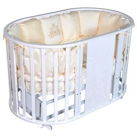 Кроватка-трансформер 6 в 1 Sofia 2 «Жираф», универсальный маятник, круглая/овальная, цвет белый
