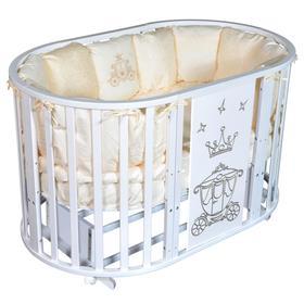 Кроватка-трансформер 6 в 1 Sofia 2 «Корона», универсальный маятник, круглая/овальная, цвет белый