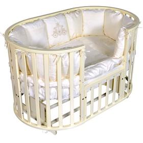 Кроватка-трансформер 6 в 1 Sofia 2, универсальный маятник, круглая/овальная, цвет слоновая кость