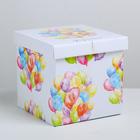 Складная коробка «Яркие шары», 18.5 × 18.5 × 18.5 см
