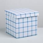 Складная коробка «Стильная клетка», 18.5 × 18.5 × 18.5 см