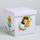 Складная коробка «Милой девочке», 18.5 × 18.5 × 18.5 см - фото 142437055