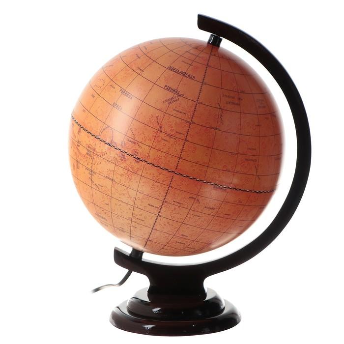 Глобус Марса, диаметр 250 мм, с подсветкой, деревянная подставка