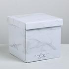 Складная коробка «Текстурная», 18.5 × 18.5 × 18.5 см
