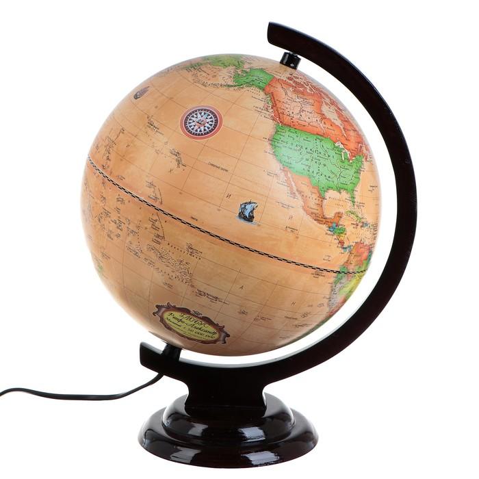 Глобус Земли политический «Ретро», диаметр 250 мм, с подсветкой, деревянная подставка