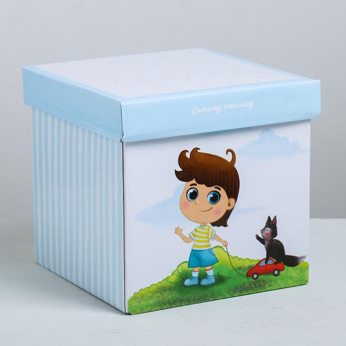 Складная коробка «Хорошему мальчику», 18.5 × 18.5 × 18.5 см - фото 308275926