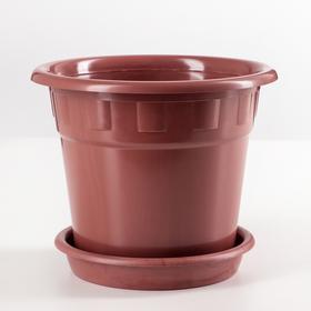 Горшок для цветов 1 л, цвет медно-коричневый