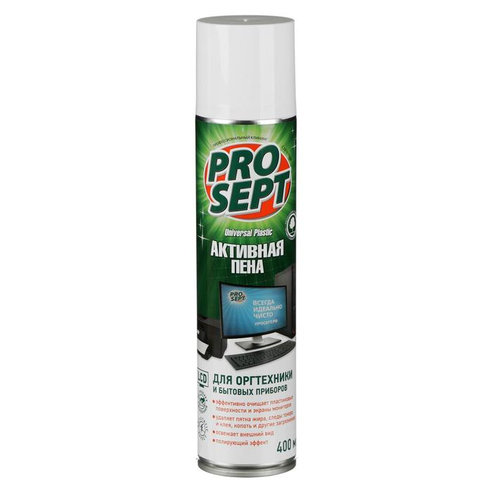 Активная пена Universal Spray усиленное чистящее средство с антистатическим эффектом, 400 мл