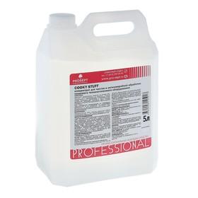 Концентрат для чистки и антимикробной обработки пищевого технологического оборудования Cooky - фото 4665934