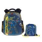 Рюкзак каркасный Hummingbird TK 37*32*18 +мешок д/обуви мал Робот, синий/чёрный 57ТК