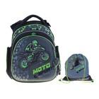 Рюкзак каркасный Hummingbird TK 37*32*18 +мешок д/обуви мал Мото, серый 58ТК