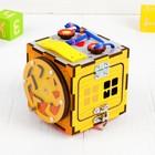 Развивающая игра для детей «Бизи-кубик» - фото 76250521