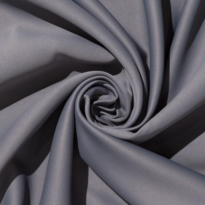 Ткань портьерная 10 м, ширина 152 см, 260 г/м² цвет меланж, блэкаут, 100% п/э
