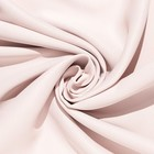 Ткань портьерная 10 м, ширина 280 см, 210 г/м², цвет розовый металл, блэкаут, 100% п/э