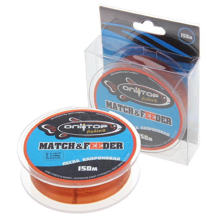 Леска капрон MATCH&FEEDER коричневая d=0,16 мм, 150 м, 3,75 кг