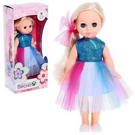 Кукла «Эля праздничная 3», 30 см