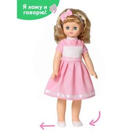 Кукла «Алиса 6» озвученная, 55 см