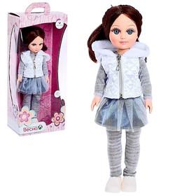 Кукла «Анастасия 8», озвученная, 42 см