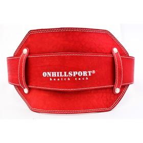 Пояс с цепью кожаный 100 см (профи), цвет красный